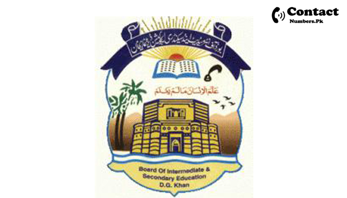 bise dg khan contact number