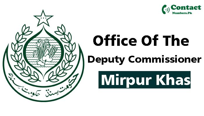 dc mirpurkhas contact number