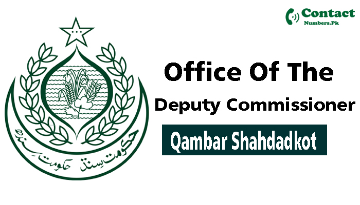dc qambar shahdadkot contact number