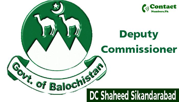 dc shaheed sikandarabad contact number