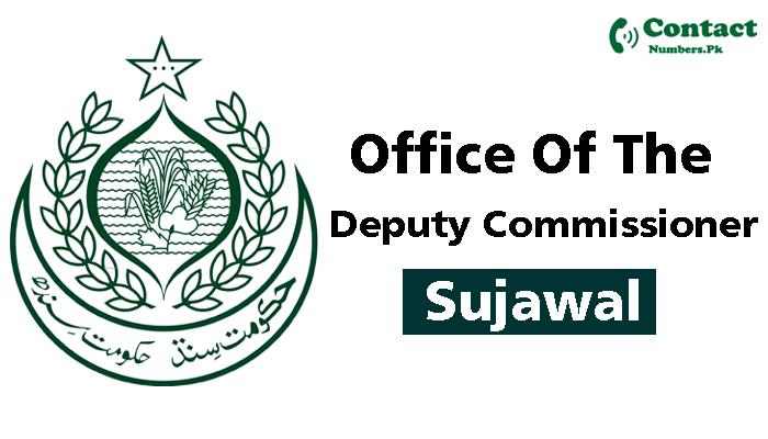 dc sujawal contact number