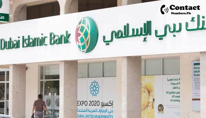 dubai islamic bank contact number