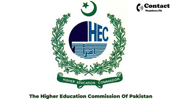 higher education department punjab