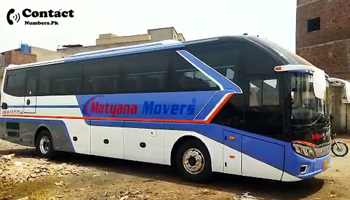 matyana movers lahore contact number