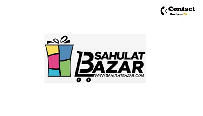 ary sahulat bazar contact number