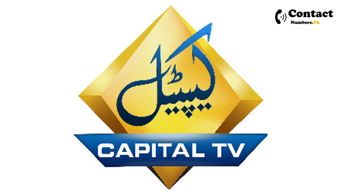 capital tv contact number