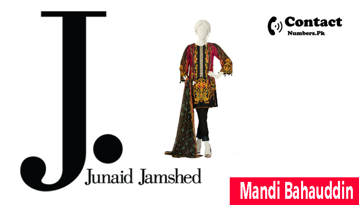 j. mandi bahauddin contact number