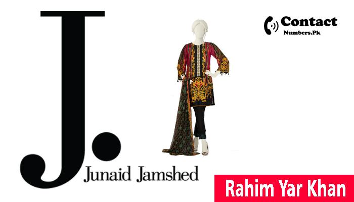 j. rahim yar khan contact number