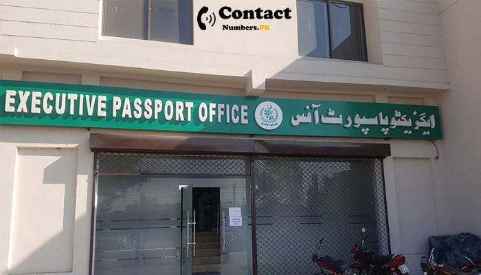 passport office islamabad contact number