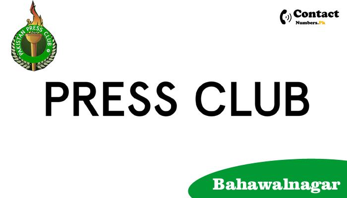 bahawalnagar press club