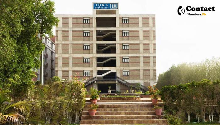 iqra university north campus