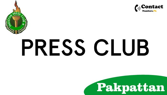 pakpattan press club contact number