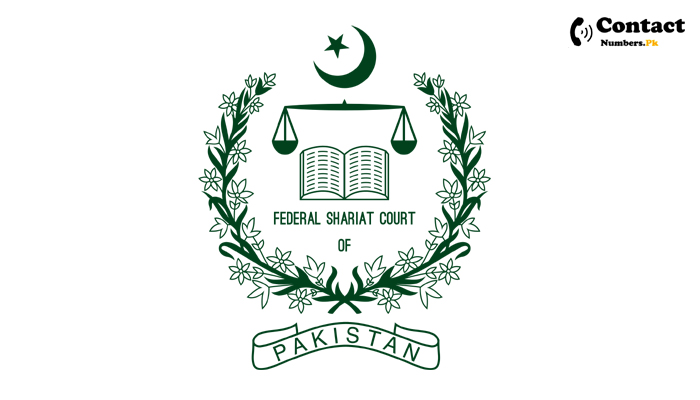 federal shariat court contact number